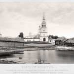 Фото XIX - нач.XX в.