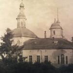 Успенский собор. Фото 30-х годов.