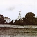 Фото XIX - нач. XXв.