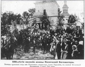 iz-gazety-moskovskij-listok
